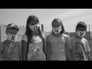 Жители Левенцовки хотят дышать чистым воздухом