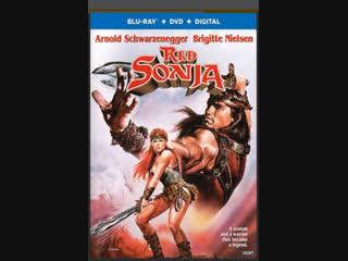 Рыжая Соня / Red Sonja (1985) Королёв,BDRemux,1080