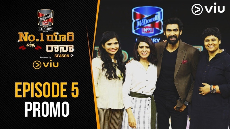 No 1 Yaari with Rana - S2E5 Promo | Samantha Ruth, Chinmayi Sripada Nandini Reddy | Viu India
