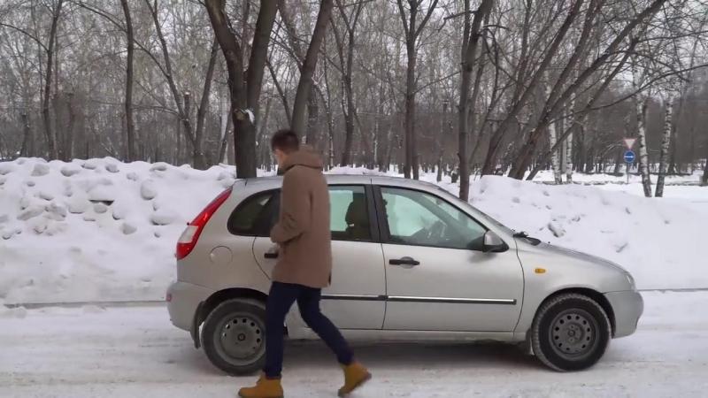 ВашГород.ру В поисках рифмы
