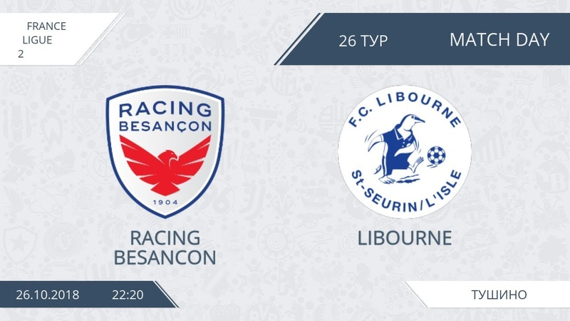 AFL18. France. Ligue 2. Group B. Day 26. Racing Besancon - Libourne.