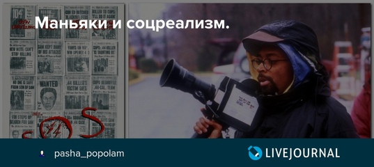 Шарни Винсон Загорает Топлес