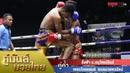 คู่ค้ำ สั่งฟ้า น อนุวัฒน์ยิมส์ VS เพชรไทยแลนด์ ยอดมวยพลรัตน์ SangFah PhetThailand