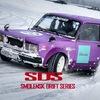 SDS SMOLENSK DRIFT SERIES