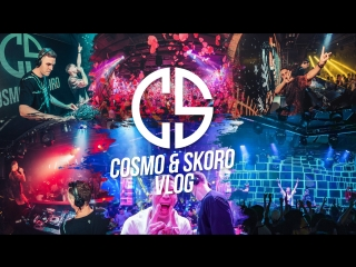 Cosmo&Skoro Vlog China №4