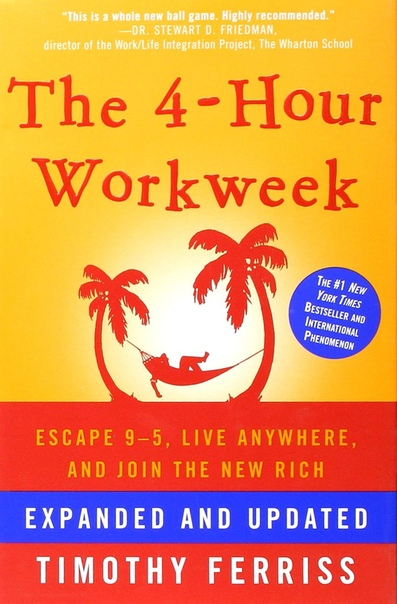 ferriss timothy the 4 hour workweek