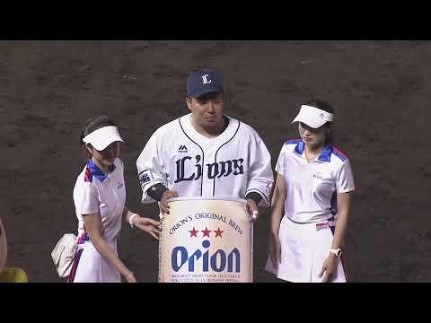 Béisbol Japonés en Español SoftBank vs Seibu 21 05 2019