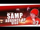 GTA SAMP ADVANCE RP BLUE 2