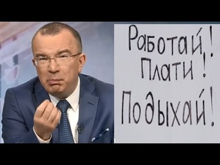ПЕНСИOHHAЯ PEФOPMA:ГЛАВНЫЙ ОБМАН...