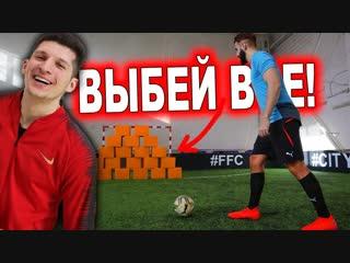 EvoNeon FIFA КТО ВЫБЬЕТ БОЛЬШЕ КОРОБОК vs ЛАКЕР