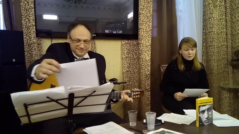 Евгения Андреева читает Виктора Ширали