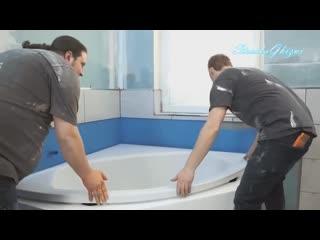 Ванна на пенопласт по немецкой технологии