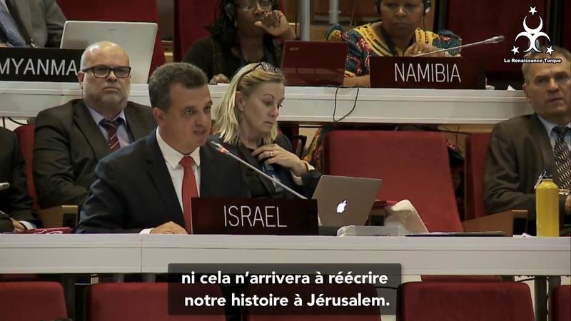 Une diplomate Cubaine au bord des larmes humilie un diplomate Israélien à l'UNESCO