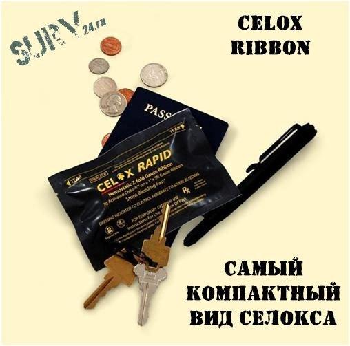 Кровоостанавливающее средство Celox: Полное руководство по применению, изображение №34