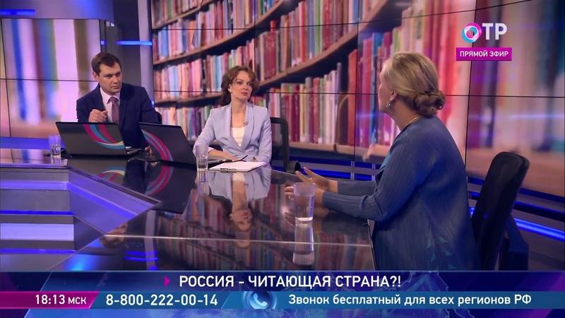 Маргарита Русецкая Нужно сделать все чтобы вернуть в школы возможность детям дискутировать