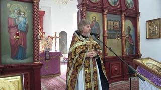Иерей Сергий Макаров - проповедь в день памяти мцц. Веры, Надежды, Любови и матери их Софии