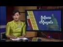 VOA Burmese TV News, September 01, 2018_144p.mp4