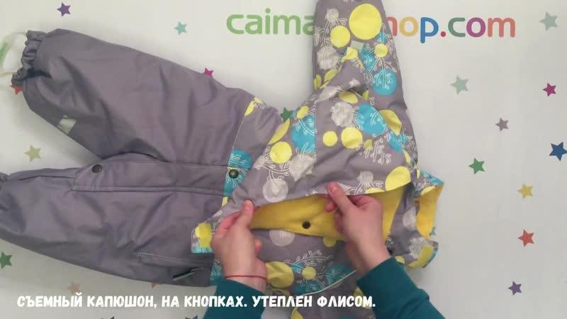 Зимний комбинезон RANDY для девочек Caimano