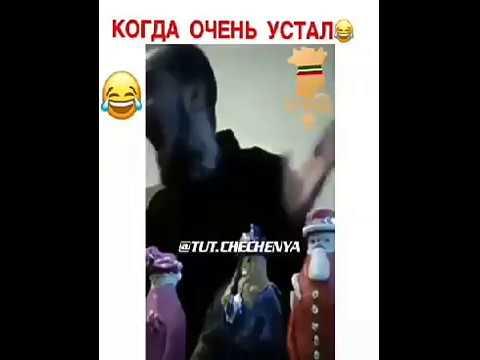 Чеченский прикол Мовсар Эскарханов Ма эцит соьг Герз хьа