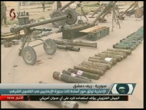 News document documents weapons seized by terrorists in eastern Kalamoon Ola Abu Khader