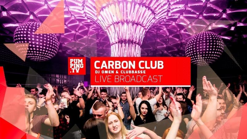 VIDEO LIVE MIX 4K CARBON CLUB OMEN CLUBBASSE 24 03 2018