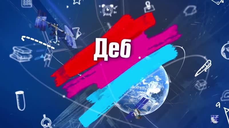 ДЕБЮТ НА ТВ КГСТ ПОЗДРАВЛЯЕТ МАМ 23 11 18