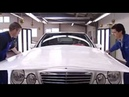 Как Собирали Mercedes Benz E Class W210, W140, W202 Полная Версия / Производство Mercedes W210, W140