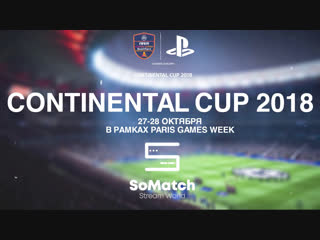 FIFA 19 Continental Cup 2018 by PlayStation