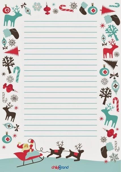 Шаблоны для новогодних писем Дедушка Мороз, жди!
