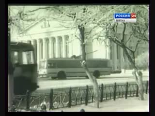 1973. Д.ф. Зимние ритмы моего города. Из кинофонда