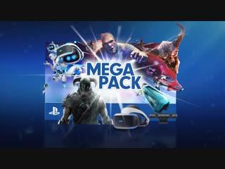 Представляем playstation vr mega pack