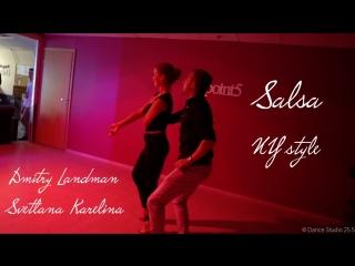 Salsa NY style. Dmitry Landman & Svetlana Karelina    Dance Studio 25.5
