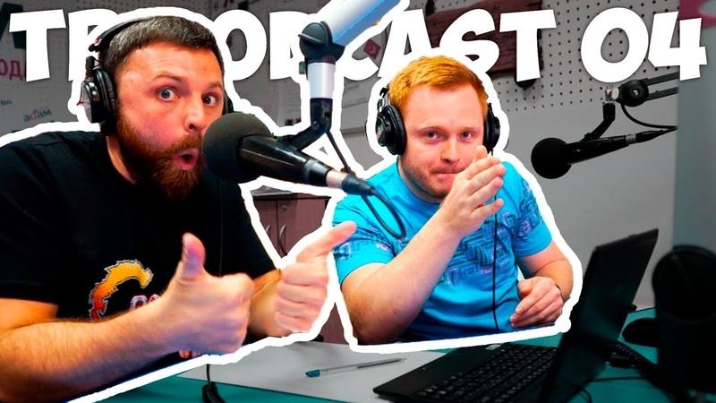 TR Podcast 04: Toyota Supra / BMW Z4 / Электрический VW Transporter / Автоподбор и Автомошенники