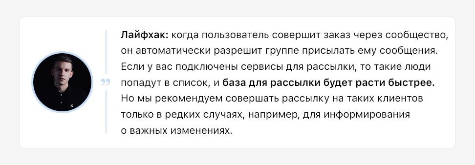 Кафе «Хлеб и пицца»: как ВКонтакте стал главной площадкой для бизнеса, изображение №10