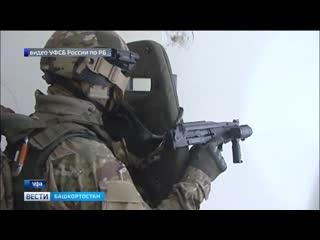 Осом уфсб по республике башкортостан | специальные подразделения россии | спр