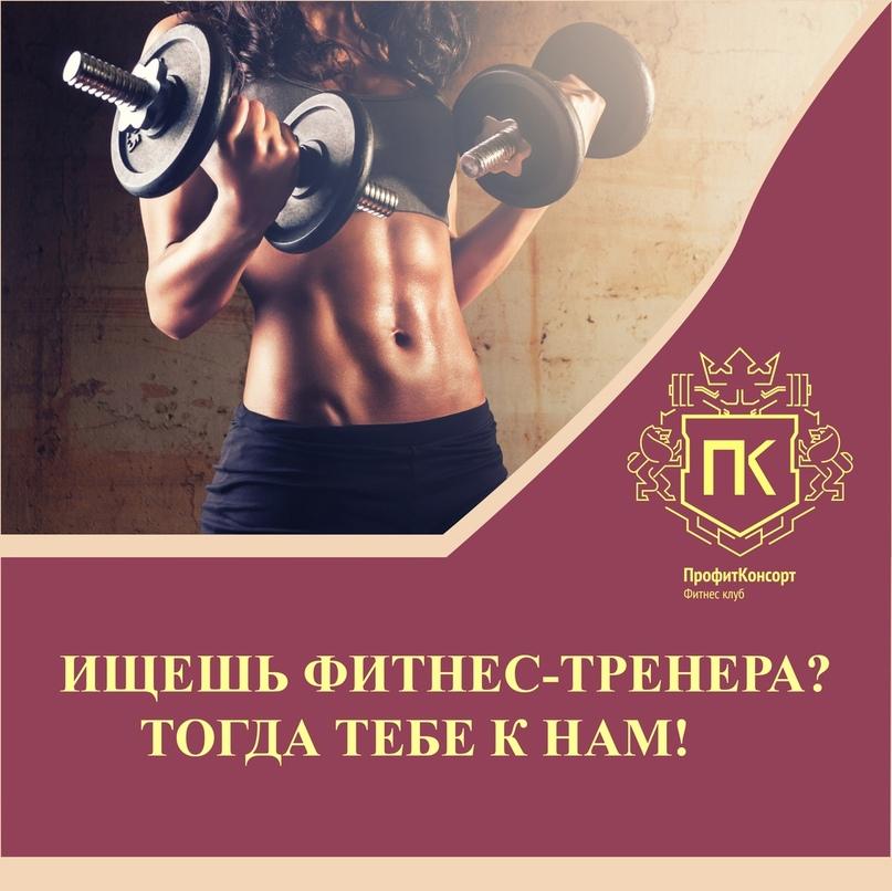 Клиенты для фитнес-студии в Москве., изображение №3
