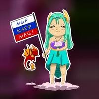 """Логотип """"Kawai Anime Events Forever"""" in KDR (KAEF) (Закрытая группа)"""