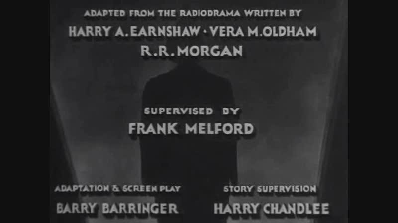 Возвращение Чанду серия 4 1934