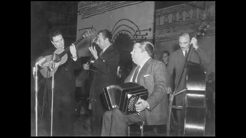 Anibal Troilo cantando La Cantina en grabación casera con Grela