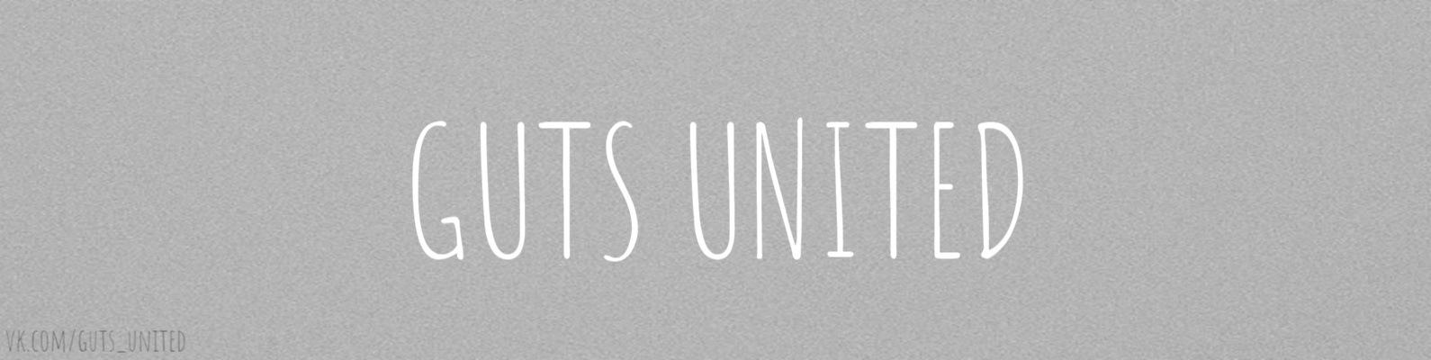 Guts United: I Am Innocent | Sentence | ВКонтакте