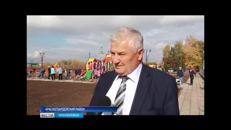 Комфортная среда в Плешаново торжественно открыли новый сквер