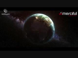 Конец света ( merciful )