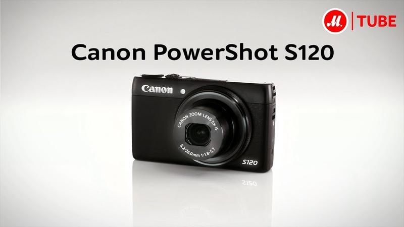 Фотоаппарат компактный Canon PowerShot S120