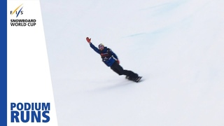 Scotty James | Men's Half Pipe | Copper Mountain | 1st place | FIS Snowboard