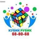 Фотоальбом Кубик Рубик