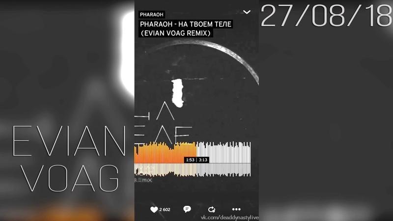 Evian Voag Stories 27 08 18