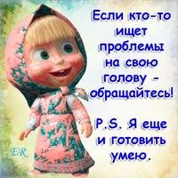Vyacheslavovna avatar