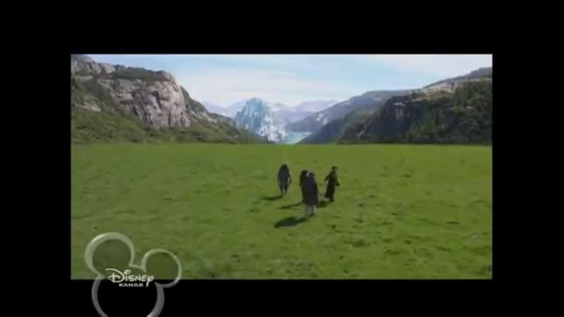 Железный человек Заколдованное королевство Tin Man Рекламный ролик