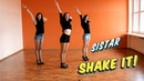 SISTAR 씨스타 SHAKE IT Dance Cover by KYARA