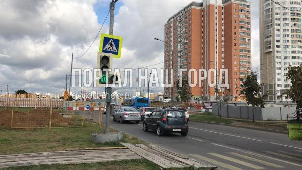 Светофор на Покровской отремонтировали по просьбе жителя